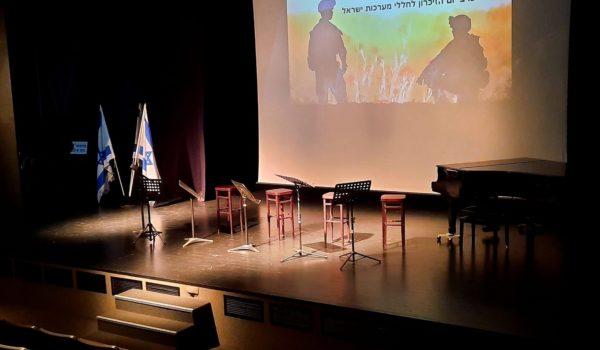 """החול יזכור – מופע מיוחד לערב יום הזיכרון תש""""פ"""